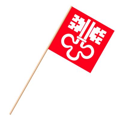 Fahne, an Holzstab 90 cm lang Nidwalden, 30 x 30 cm
