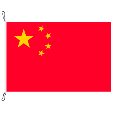Fahne, Nation bedruckt, China, 70 x 100 cm