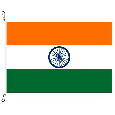 Fahne, Nation bedruckt, Indien, 70 x 100 cm