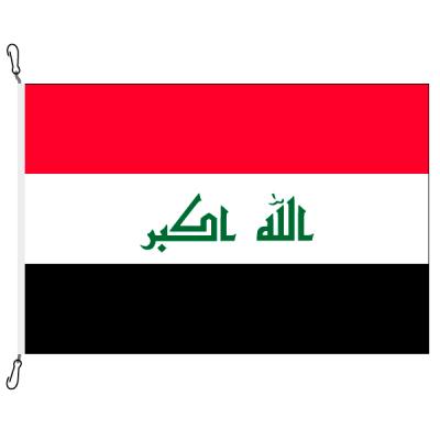 Fahne, Nation bedruckt, Irak, 70 x 100 cm