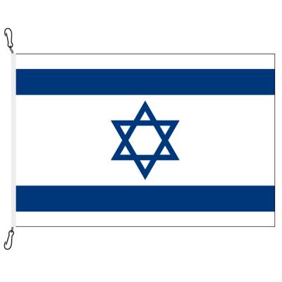 Fahne, Nation bedruckt, Israel, 70 x 100 cm