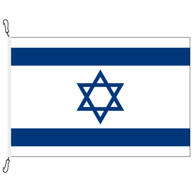 Fahne, Nation bedruckt, Israel, 150 x 225 cm