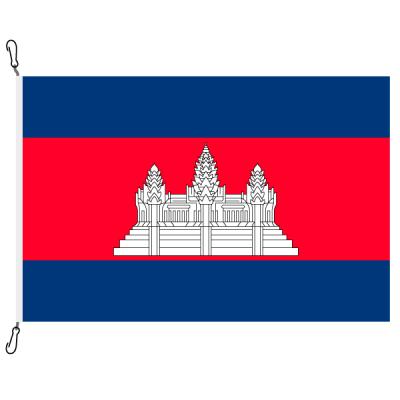 Fahne, Nation bedruckt, Kambodscha, 70 x 100 cm