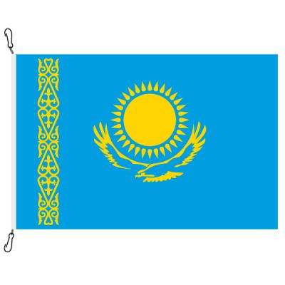 Fahne, Nation bedruckt, Kasachstan, 150 x 225 cm