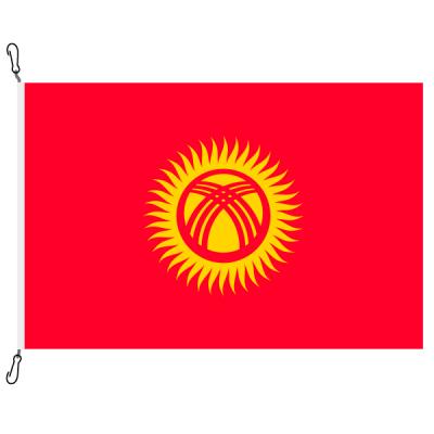 Fahne, Nation bedruckt, Kirgistan, 70 x 100 cm