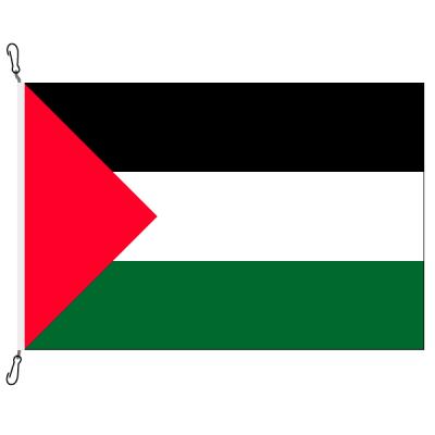 Fahne, Nation bedruckt, Palästina, 100 x 150 cm