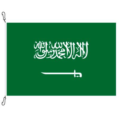 Fahne, Nation bedruckt, Saudi Arabien, 100 x 150 cm