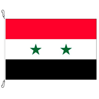 Fahne, Nation bedruckt, Syrien, 70 x 100 cm