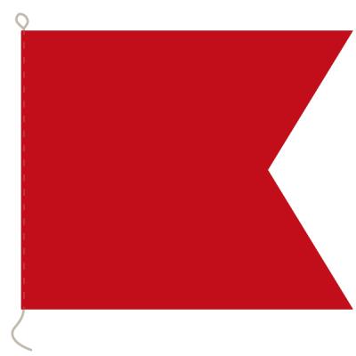 Flagge, Signal bedruckt B, 30 x 36 cm