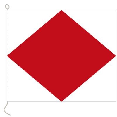 Flagge, Signal bedruckt F, 20 x 24 cm