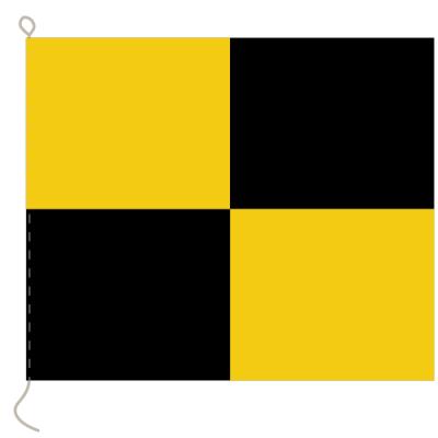 Flagge, Signal bedruckt L, 30 x 36 cm