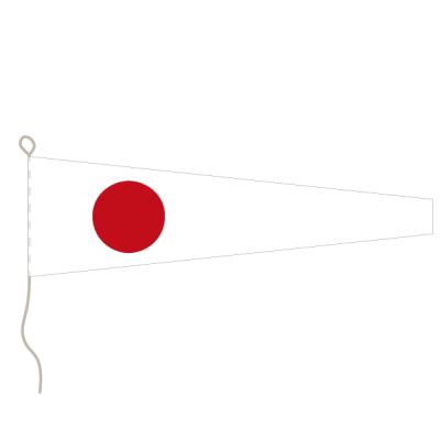 Flagge, Signal bedruckt Nr. 1, 30 x 36 cm