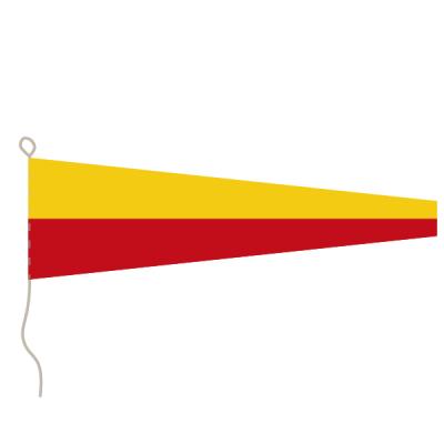 Flagge, Signal bedruckt Nr. 7, 20 x 24 cm