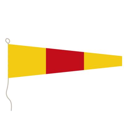 Flagge, Signal bedruckt Nr. 0, 30 x 36 cm