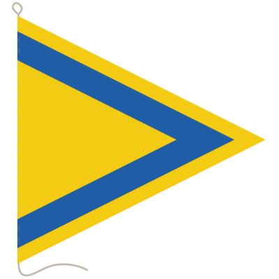 Flagge, Signal bedruckt Nr. 1e, 20 x 24 cm