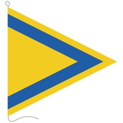 Flagge, Signal bedruckt Nr. 1e, 30 x 36 cm