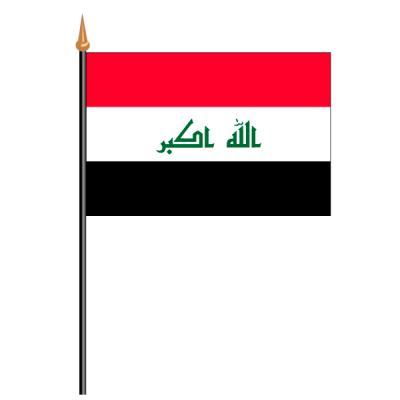Tischfähnli, an PVC-Stab Irak, 10 x 15 cm