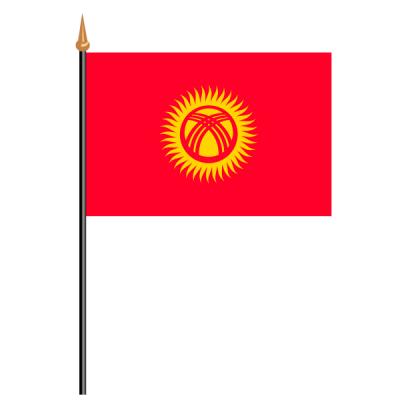Tischfähnli, an PVC-Stab Kirgistan, 10 x 15 cm