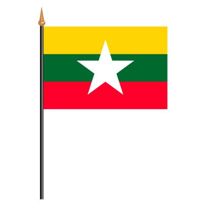 Tischfähnli, an PVC-Stab Myanmar, 10 x 15 cm