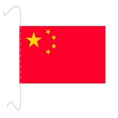 Tischfähnli, inkl.Kordel China, 10 x 15 cm
