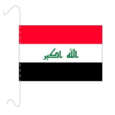 Tischfähnli, inkl.Kordel Irak, 10 x 15 cm