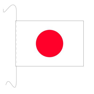 Tischfähnli, inkl.Kordel Japan, 10 x 15 cm