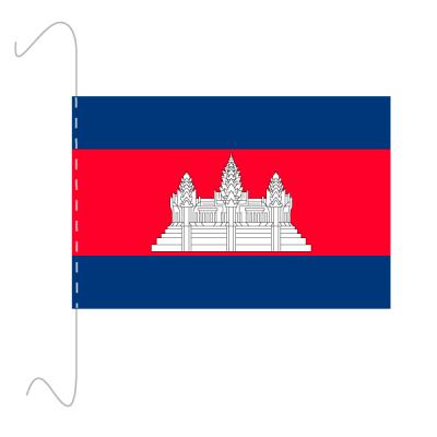 Tischfähnli, inkl.Kordel Kambodscha, 10 x 15 cm