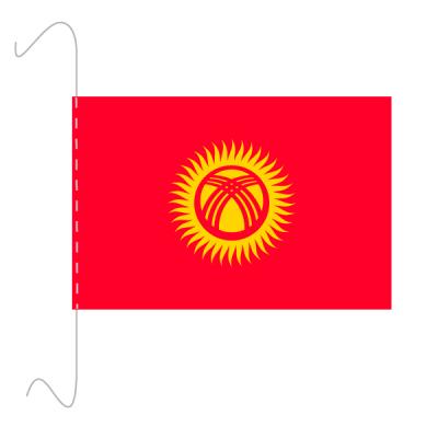 Tischfähnli, inkl.Kordel Kirgistan, 10 x 15 cm