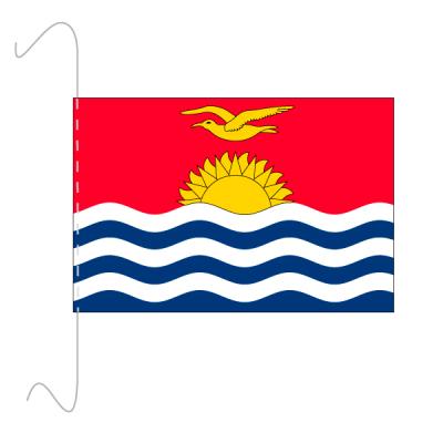 Tischfähnli, inkl.Kordel Kiribati, 10 x 15 cm