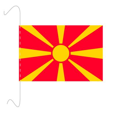 Tischfähnli, inkl.Kordel Mazedonien, 10 x 15 cm