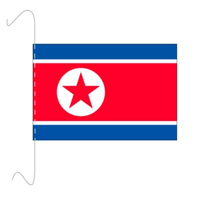 Tischfähnli, inkl.Kordel Nordkorea, 10 x 15 cm