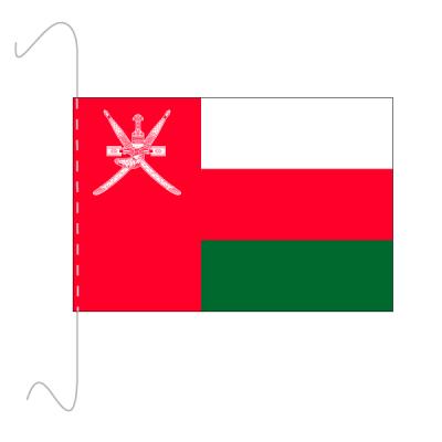 Tischfähnli, inkl.Kordel Oman, 10 x 15 cm