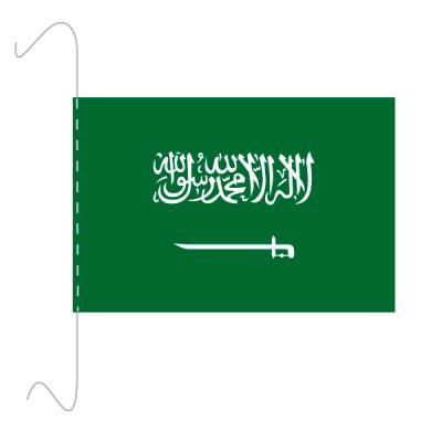Tischfähnli, inkl.Kordel Saudi Arabien, 10 x 15 cm