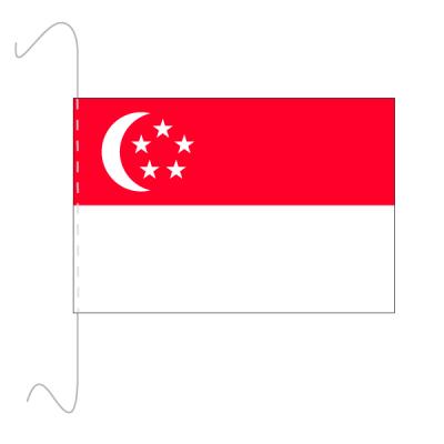 Tischfähnli, inkl.Kordel Singapur, 10 x 15 cm