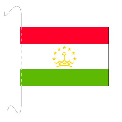 Tischfähnli, inkl.Kordel Tadschikistan, 10 x 15 cm