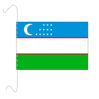 Tischfähnli, inkl.Kordel Usbekistan, 10 x 15 cm